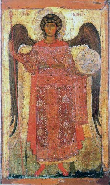 господи боже великий царь безначальный пошли господи архангела